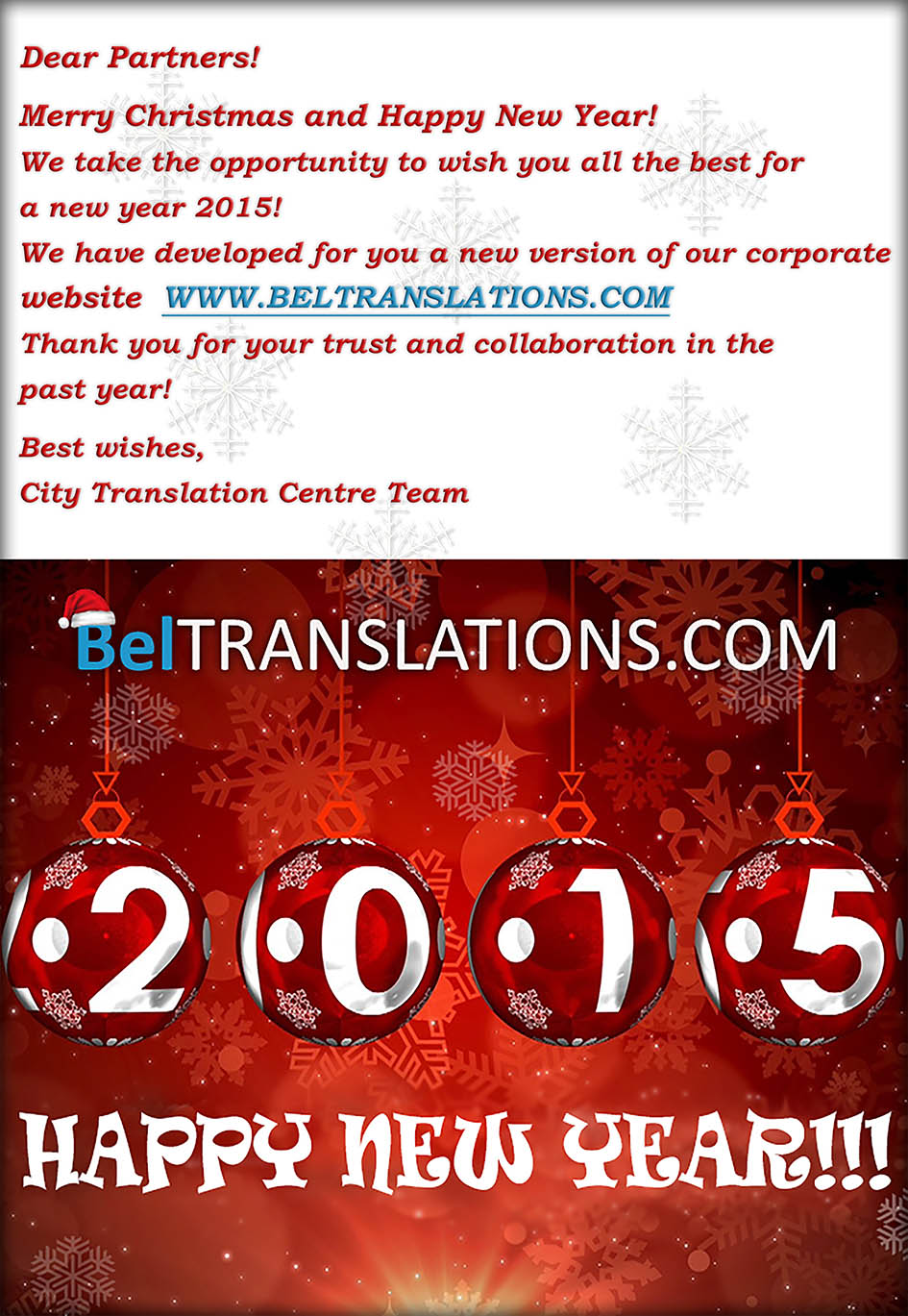 We have developed for you a new version of our corporate website  WWW.BELTRANSLATIONS.COM